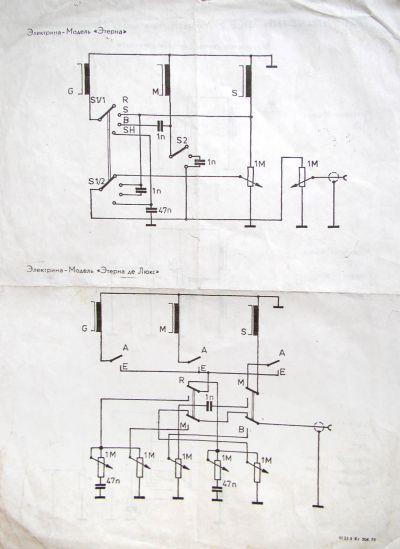 Musima elgita wiring diagram schematic circuit musima deluxe 25 musima elgita wiring diagram schematic circuit cheapraybanclubmaster Gallery
